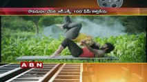Ratham Movie Teaser Out  Ratham Movie Teaser