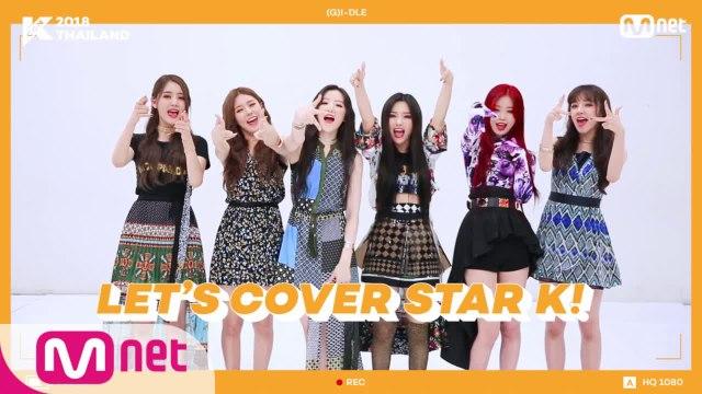 [KCON 2018 THAILAND] COVER STAR K - #G_I_DLE [Thai Sub]