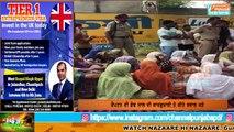 ਭਗਵੰਤ ਮਾਨ ਨੇ ਹਾਸੇ ਤਮਾਸ਼ੇ 'ਚ ਕੈਪਟਨ ਤੇ ਬਾਦਲਾਂ ਤੇ ਲਾਇਆ ਤਵਾ Bhagwant Mann | Captian| Badal