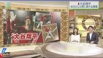 180906(木) プロ野球ニュース・今日のプロ野球結果 | プロ野球ハイライト