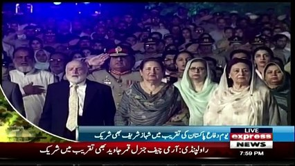Defence Day Ceremony at GHQ Rawalpindi (Part - 1)