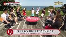 NHK-World - Cool Japan  NHK ワールド - クールジャパン      -   Boso Peninsula  房総半島