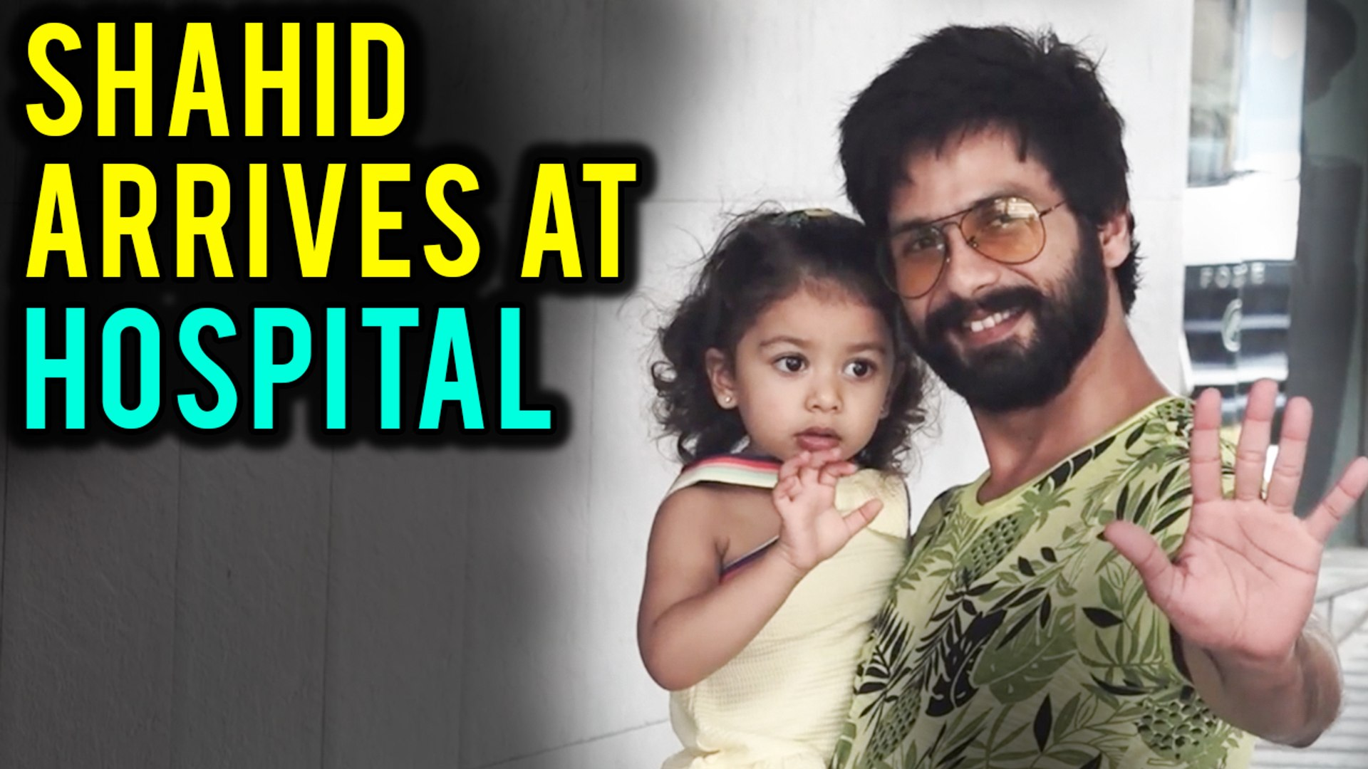 Shahid Kapoor Reaches Hospital To Meet Mira Rajput And Baby Boy | Bollywood Now