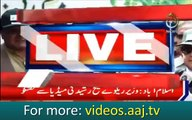 Railways Minister Sheikh Rasheed Ahmed Media Talk