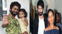 Shahid Kapoor & Mira Rajput REVEALS their Son's name, Zain Kapoor   FilmiBeat