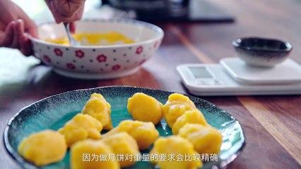 Hướng dãn làm bánh trung thu nhân trứng muối tan chảy đúng chuẩn Hong Kong mà không mất quá nhiều thời gian