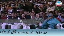 Army Chief Qamar Bajwa Best Speech In Islamabad - Qamar Bajwa Latest