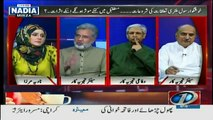 10PM With Nadia Mirza - 7th September 2018
