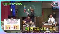 [K-POP] IDOLS BEING GENIUS (Seventeen, BlockB, BTS, WEKI MEKI, WG, more..) #Part2