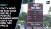Youth wing of Shiv Sena installs posters blaming Modi govt for high fuel prices
