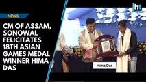 CM of Assam, Sonowal felicitates 18th Asian Games medal winner Hima Das