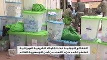 #الجزيرة_موريتانياتواصل لجنة الانتخابات الموريتانية إعلان نتائج الانتخابات التشريعية والبلدية بشكل جزئي, بينما تستمر عمليات فرز الأصوات في دوائر انتخابية عدة ب