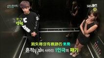 【中字】BTS 隱藏攝影機 (V・RM・JIN ver.)【防彈少年團 BTS 新人王】