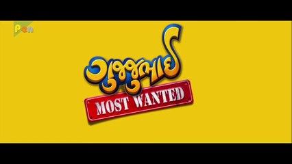 Saheb gujarati movie