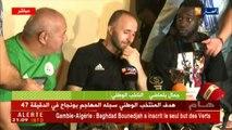 Djamel Belmadi a perdu sa voix sur le terrain