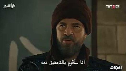 مسلسل قيامة ارطغرل الحلقة 1 الأولى مدبلجة للعربية