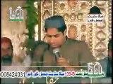 Abrar ul haq Rok leti hey aap (sall alla hu alehay wa Aalehe wasslam) ki nisbat High quality voice