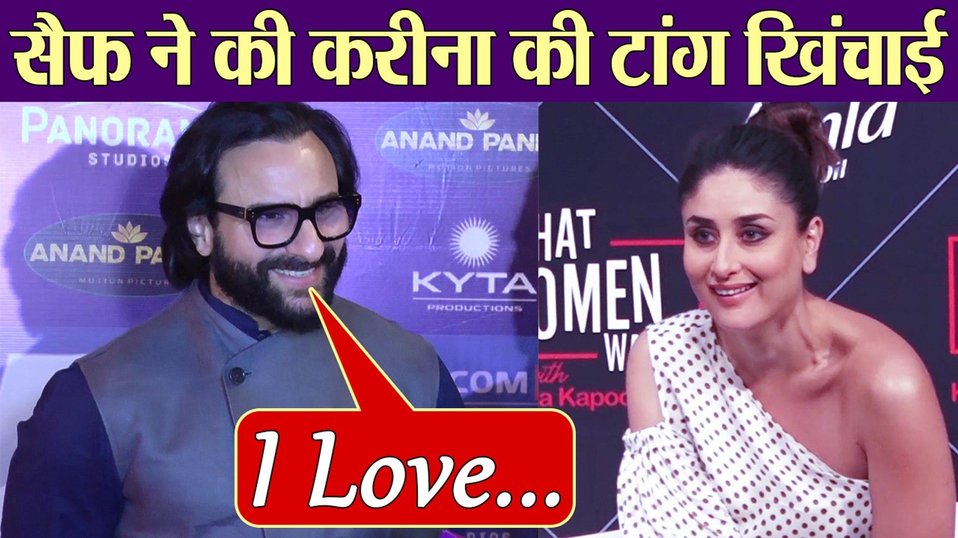 Saif Ali Khan reacts on Kareena Kapoor Khan's statement on his show with Sara Ali Khan | FilmiB