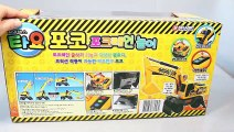 Tayo the Little Bus Excavators Play Doh Toy Surprise Eggs Garage Learn Colors Toys