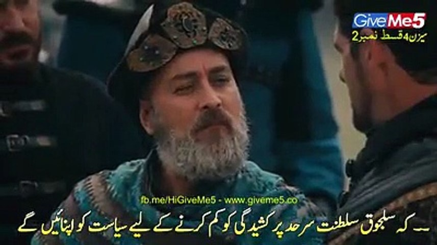 Diriliş Season 4 with Urdu Subtitles Episode 02 Part 01
