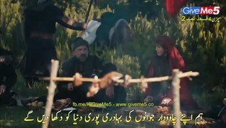 Dirilis Season 4 with Urdu Subtitles EPISODE 03 480 - Watch