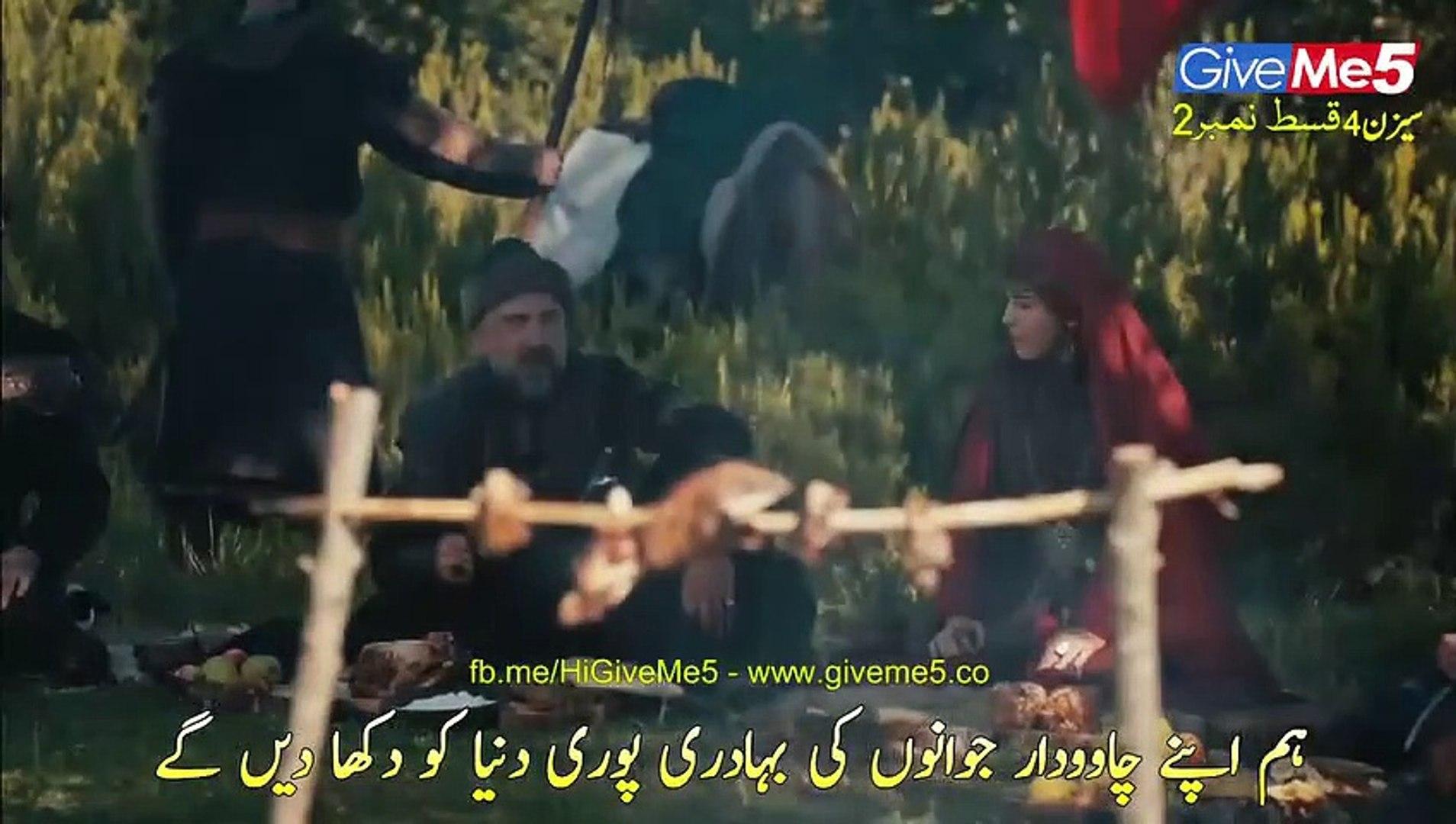 Diriliş Season 4 with Urdu Subtitles Episode 02 Part02