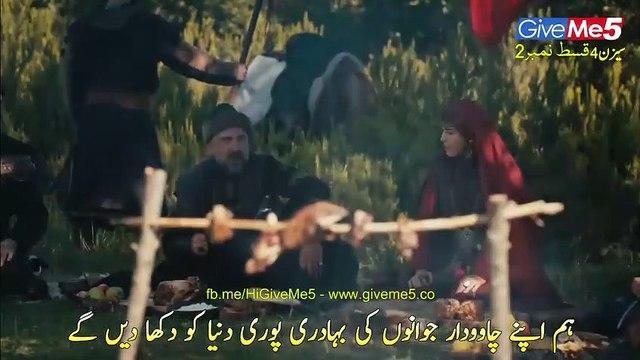 DIRILIS Season 4 Urdu Subtitles EPISODE 54 - Watch Online Tv