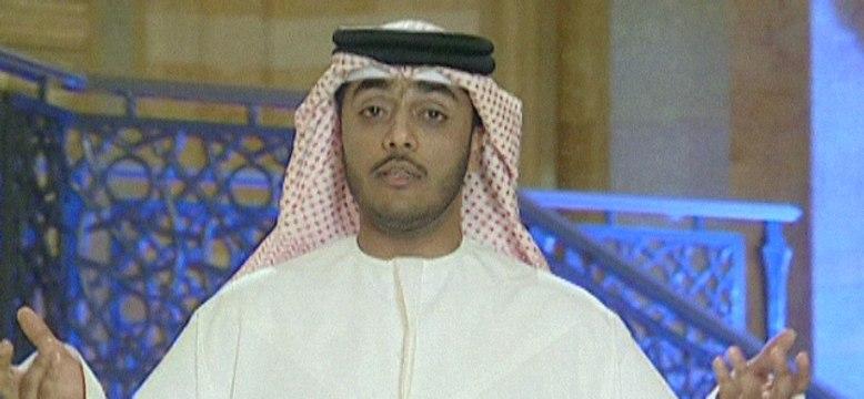 Adnan Qahtani - Khaf Allah