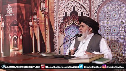 Allama Khadim Hussain Rizvi 2018 - Pakistan Ka Qarza Utarnay Ka Muft Nuqsa