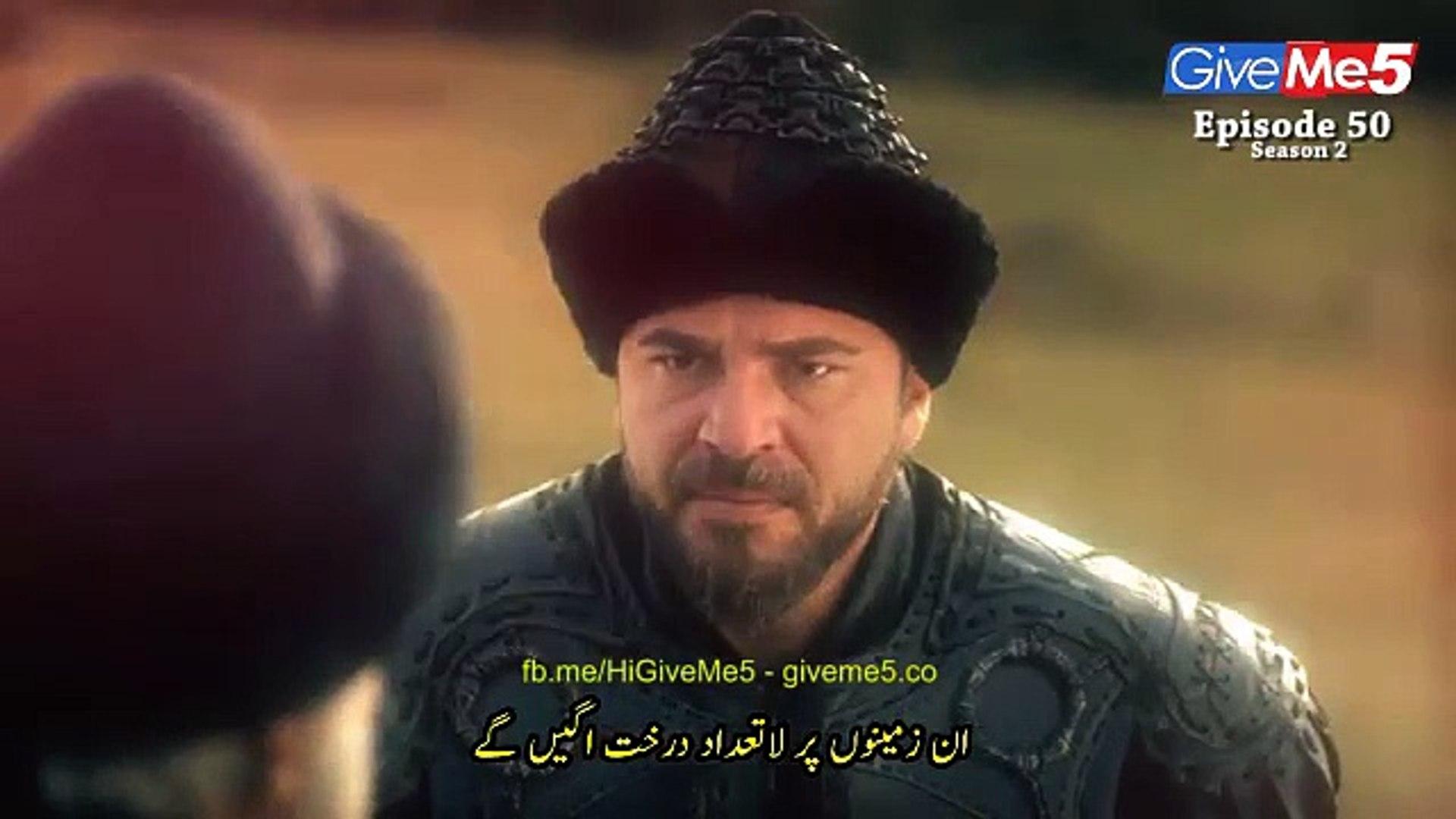 Ertugrul Season 4 Episode 46 English Subtitles