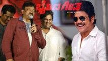 Bhairava Geetha Pre Release Event : Ram Gopal Varma Speech | Filmibeat Telugu