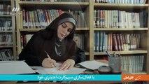 Dokhtare Gomshodeh E04 - سریال دختر گمشده - قسمت چهارم