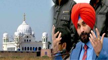 Kartarpur Corridor को भुनाने में लगे Navjot Singh Sidhu कहा 'झप्पी आई काम' | वनइंडिया हिंदी