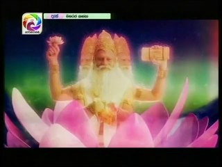 Maharaja Kansa 23/11/2018 - 115