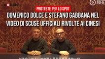 Dolce e Gabbana: il video di scuse ai cinesi dopo lo spot incriminato   Notizie.it