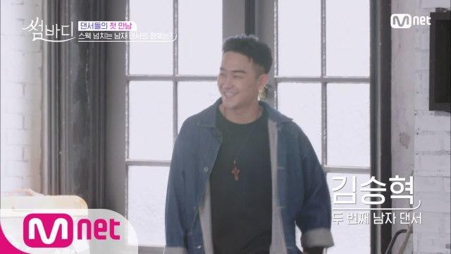 """장난기+소년미 있는 김승혁 """"제가 진짜 재미있게 해드릴게요"""""""