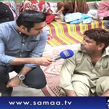 Hum Log | SAMAA TV | 09 September 2018
