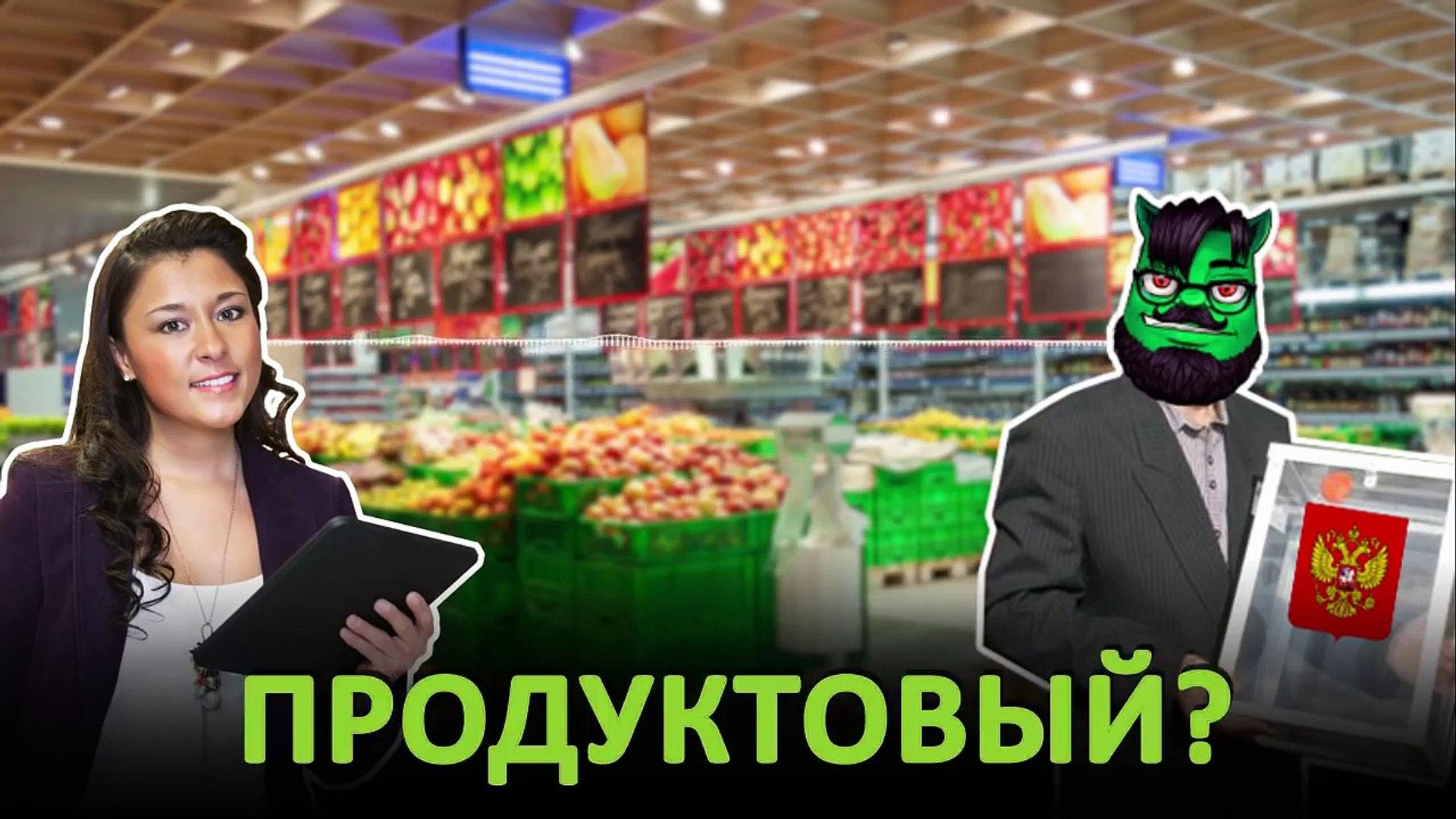 Овощи голосуют за Собянина