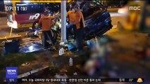 휴일 교통사고 잇따라…주행 중 차량에서 불 外