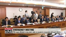 After MERS is detected, S. Korean PM says better to overreact than respond late