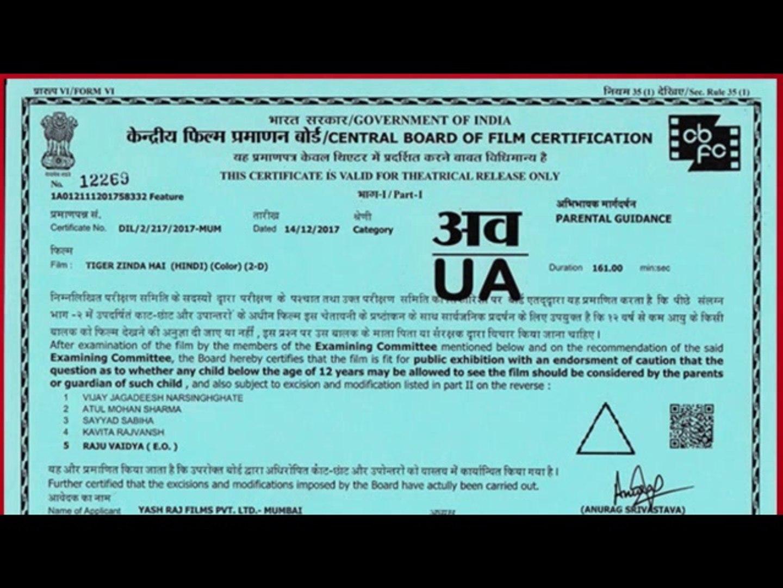 Gali Guleiyan (2018) Full Hindi Movie