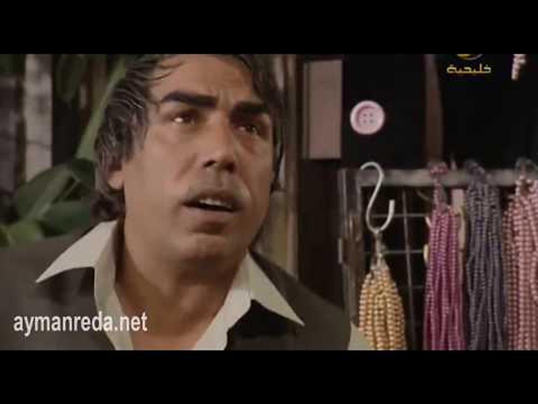 مسلسل ابو جانتي | ابو ليلى موضوع خيانة | ايمن رضا - سامر المصري - اندريه سكاف - فادي صبيح