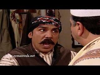 باب الحارة ـ  العكيد أبو عرب يطرد أبو حاتم ـ أبمن رضا ـ وفيق الزعيم ـ صالح الحايك