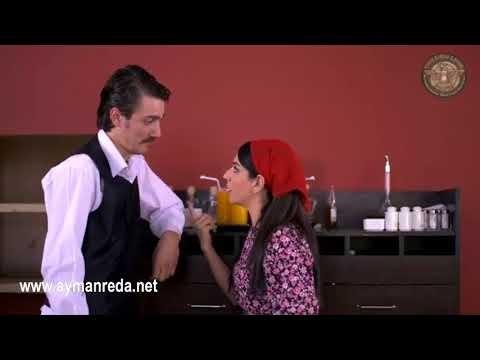 دنيا الجزء 2 ـ انا جاي على اساس مدير ـ ايمن رضا ـ امل عرفة