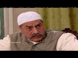 باب الحارة  ـ  العقيد ابو عرب شاكك بابو عناد انه جاسوس ـ أيمن رضا