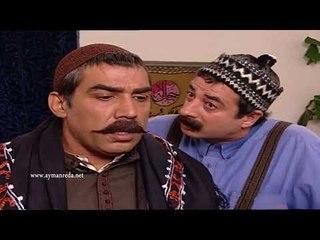 باب الحارة ـ أبو عرب بدو يعرف ليش ادهم راح على حارة الضبع  ـ أندريه سكاف