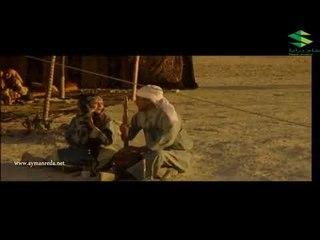 بقعة ضوء ـ ميلي عليي ميلي ـ أيمن رضا