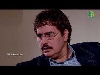 العشق الحرام ـ وائل يقرر فصل مصاريه عنن مصاري زوجته ـ عباس النوري ـ نادين خوري