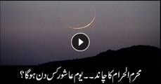Muharram moon not sighted, Ashura on Sept 21