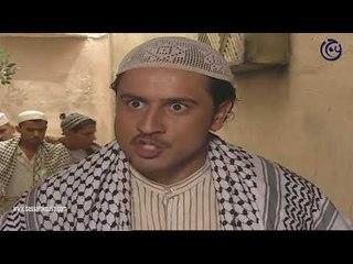 ليالي الصالحية ـ خناقة المخرز مع خالد ابن عمه ـ بسام كوسا
